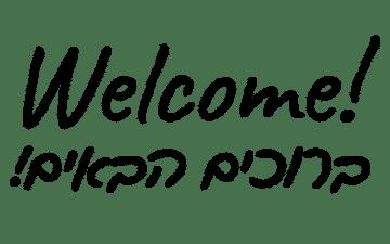 welcome-rocket